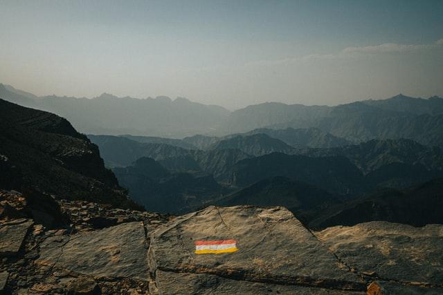 Oman , From the Horizon of Jabal Hatt